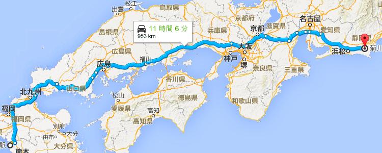 大牟田駅から菊川駅