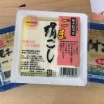 【本格手作り豆腐 小宮豆腐店(大牟田市倉永)】豆腐とは白い肉である「俺のタンパク質」