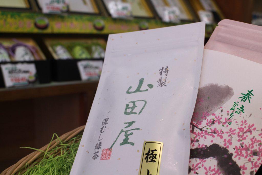 人気の山田屋と季節限定春語り。