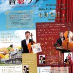 【大牟田イベント情報】6月5日〜14日で開催されるイベントまとめ