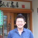 街づくりは人づくり「人は、人でしか磨かれない」料理の仕事をとおして永川俊彦さんが伝えたいこと