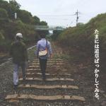 夏休みと言えば旅!旅と言えば、青春18きっぷ!大牟田駅からどこまで行けるか(関東編,九州旅編)