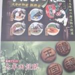 ゆめタウンで物産展が開催!大牟田でお盆休みのお土産を買うならぜひ