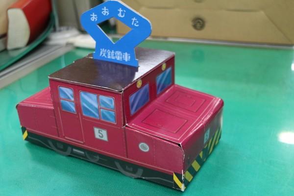 炭鉱電車 お土産