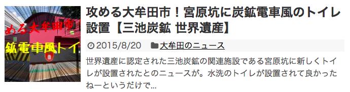 スクリーンショット 2015-09-02 17.13.39