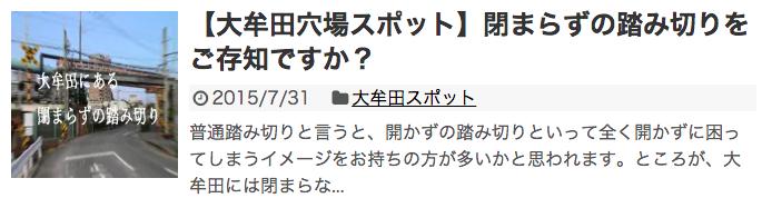 スクリーンショット 2015-09-02 17.08.42