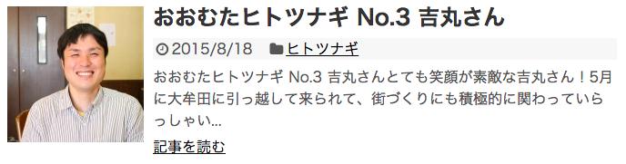 スクリーンショット 2015-09-02 17.12.01