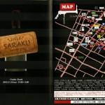 大牟田街バル(SARAKU)がいよいよ明日開催!気になるお店とメニューをチェック!