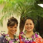 大牟田でフラを通して本物のハワイアンカルチャーを伝える【内野光代さん】