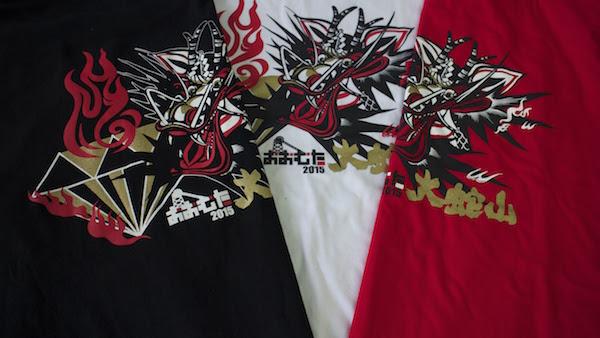 大蛇山 Tシャツ