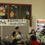 えるるで日本フィル 木管五重奏 ミニ・コンサートが開催されたので行ってきました