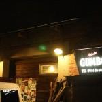 大牟田のバンドマンが集っていた「StudioGUMBO」18年の歴史に幕。