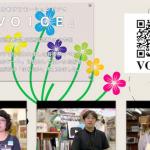 大牟田まちなかくらぶさんの商店街プロモーションビデオが素敵だと話題に