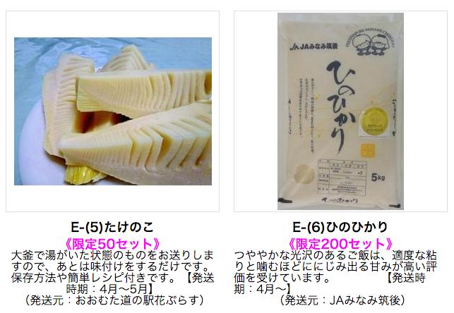 大牟田市のホームページの写真