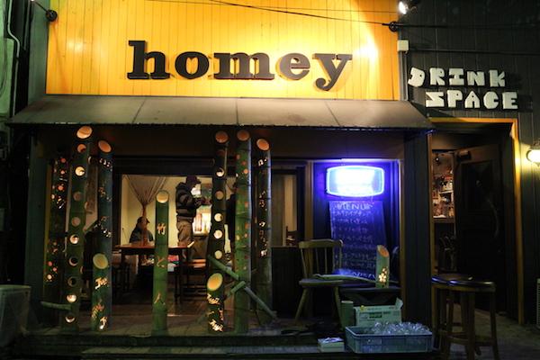 HOMEY×竹灯り