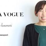 女性ならではの視点で大牟田の情報発信!OMUTA VOGUE人気記事ランキングBEST5