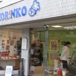 「パティスリー horinko-ホリンコ」大牟田市東新町、スイーツ【お店見せて!】