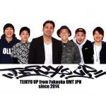 帝京大学生が大牟田の街中で音楽イベントを開催!「TEIKYO UP」4月8日@homey