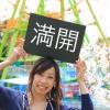 【大牟田桜開花情報第二弾】!延命公園に行ってきました『OMUTA VOGUE』