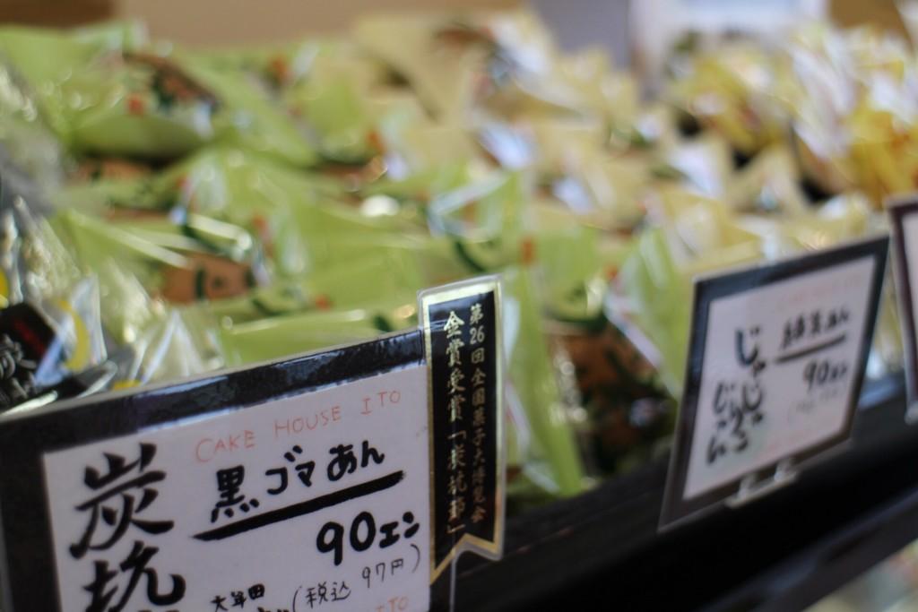 和菓子もおすすめ!写真が下手・・・。