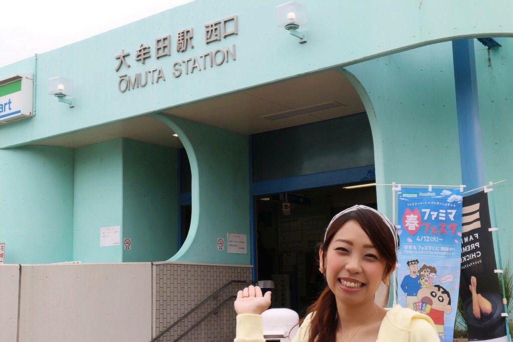 駅前集合!