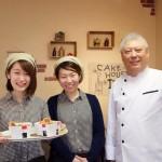 ☆お土産にオススメのキラキラスイーツ☆菓子のイトー(大牟田市吉野)