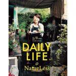 経済活動による震災支援。「DAILY LIFE@Name Less」5月8日(日)熊本県和水町の肥後民家村で開催