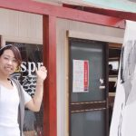 ☆オシャレなハンドメイド雑貨が並ぶ☆アーティストギャラリーエスプリに行ってきました