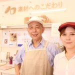 心温まるキラキラパン屋さん『まるきパン』の美味しさの秘密【OMUTA VOGUE】