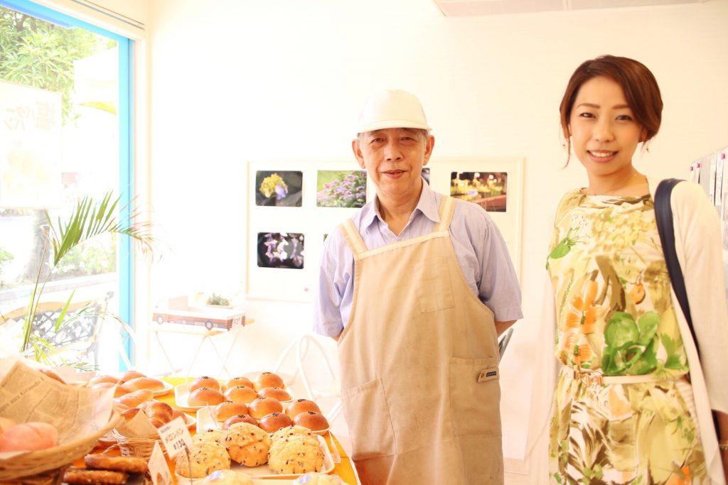 社長とパンと私