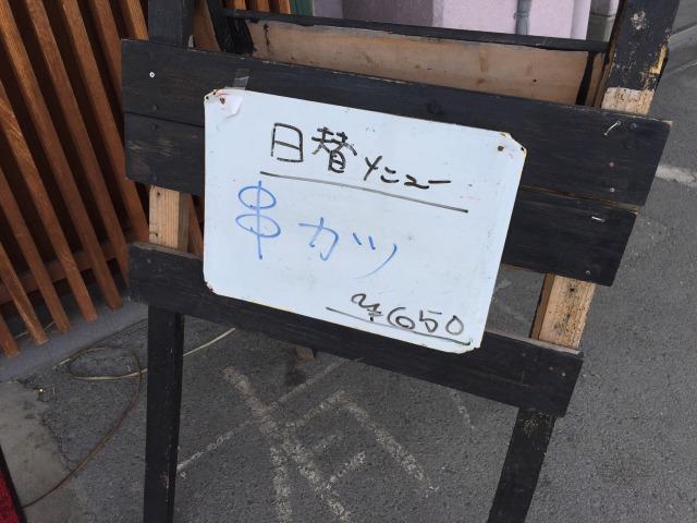 s_IMG_4464