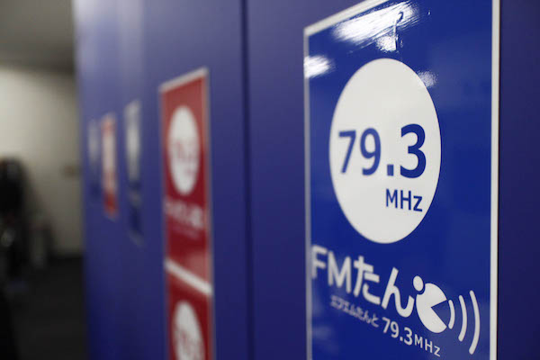 FMたんと_3713