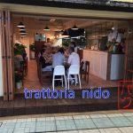 【trattoria nido(トラットリアニド) 大牟田市本町】シャッター街にイタリアンの新しい風が!