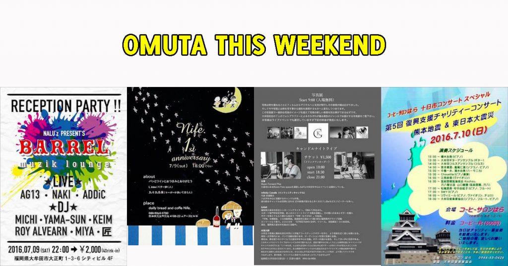 omuta-this-weekend