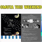 今週末の大牟田イベント情報まとめました!(2016年7月9日、10日)
