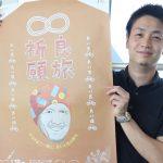火野正平さんの『にっぽん縦断こころ旅』が福岡県に!「こころの風景」とエピソード募集