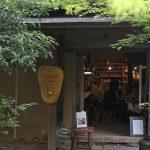 「家族や友達をおもてなしするように」KINON cafe & arts【熊本県和水町】