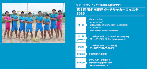 スクリーンショット 2016-09-05 20.25.08