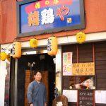 素材の味を生かす為にシンプルな味付けに。「俺の串 嬉鶏や」大牟田市本町、焼き鳥【お店見せて!】