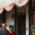 大牟田と共に46年。職人による手仕上げ「かどやクリーニング」『大牟田市白金』