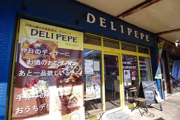 deli-pepe_2477