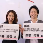 「つながる大牟田」勝立地区公民館で講師としてお話させていただきました!