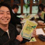 『不摂生ツアー(大牟田リノベ物件を巡るはしご酒)』に参加してきました!【大牟田レポ】