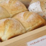 「天然酵母パン こっぺ」の『ル ヴァン、マスカルポーネチーズとはちみつ』【大牟田グルメ】