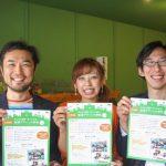 地域デザインの学校in大牟田が開催!申込が6月16日まで延長!