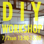 DIYってどういうことができるの?自分でやるのは大変?DIYが学べるワークショップが開催!7月2日