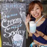 【大牟田】テイクアウトの惣菜店『DELI PEPE(デリペーペ)』で夏限定ドリンク!