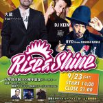 大牟田にビックゲストが!Rise&Shine大牟田市制100周年記念パーティー@おおむたハイツ 9月23日開催!