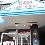 【閉店】大牟田にインド料理が楽しめる「cafe dining BISHNU ビスヌ」オープン