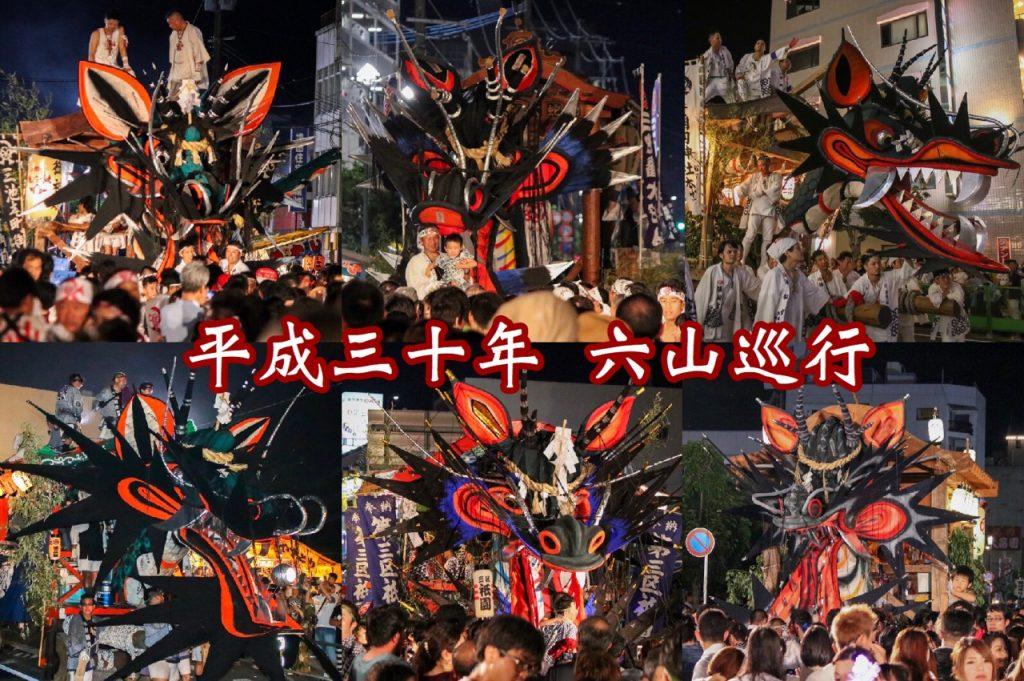平成三十年大蛇山特集】六山巡行の様子を撮影してきました!